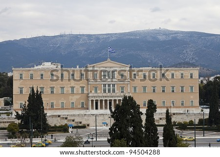 Greek Parliament  in front of Syntagma Square, Athens - stock photo
