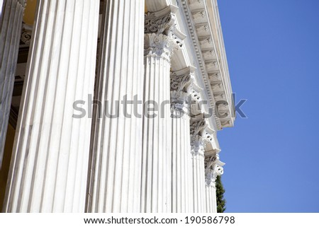 Greek Pillars  - stock photo