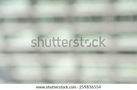 green blurred background - stock photo