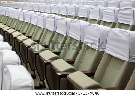 Green chair in the auditorium, north china