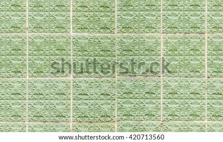 Green floral tiles seamless pattern grid Porto Oporto  - stock photo
