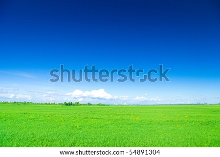 Green Hills and Fields - stock photo