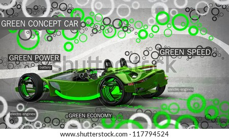Green hybrid CONCEPT car on abstract background. (No trademark. This car is my own design) High resolution 3d render - stock photo