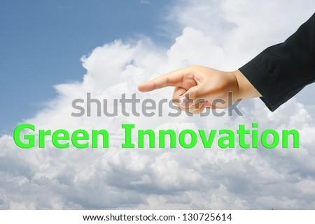 Green Innovation - stock photo