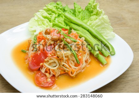 Green papaya mix carrots salad. spicy thai food