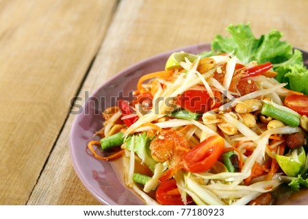 green papaya salad thai food - stock photo
