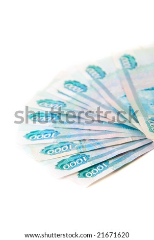 Green paper money close up on white - stock photo