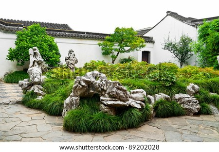 Green plant in chinese park, Souzhu, China - stock photo