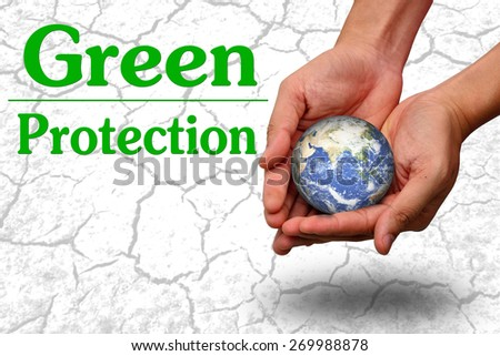 Green protection concept - stock photo