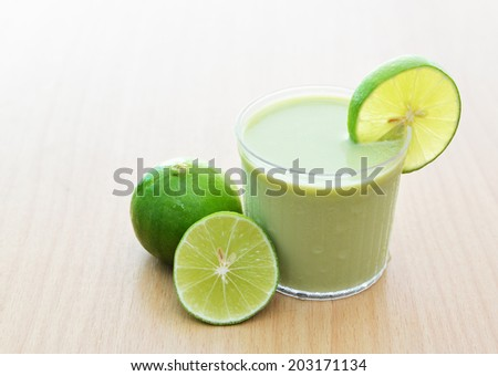 green tea milk - stock photo