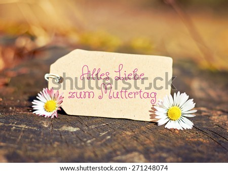 greeting card background german for happy mothers day - stock photo