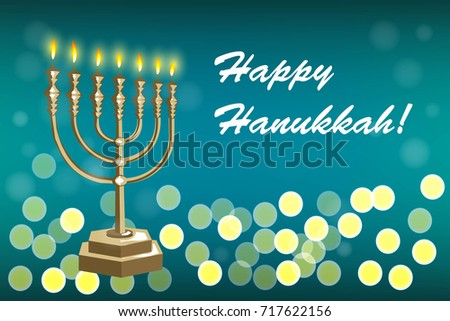 Greeting card image jewish holiday hanukkah stock illustration greeting card image of jewish holiday hanukkah background with golden menorah and burning candles on green m4hsunfo Image collections