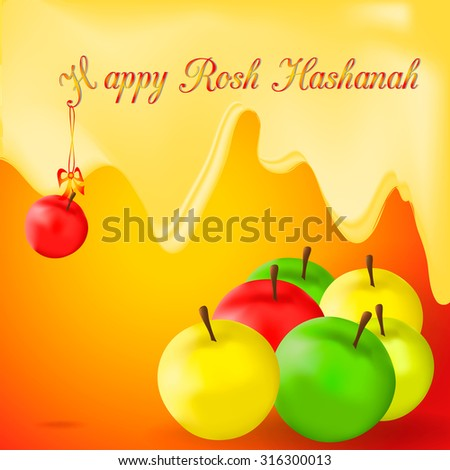 Greeting card or banner (flyer) for Jewish New Year holiday with happy Rosh Hashanah text. illustration. Concept with symbols of Rosh Hashanah: green yellow red apples with honey.