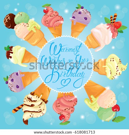 Greeting Card Round Frame Ice Cream Stock Illustration 618081713 ...