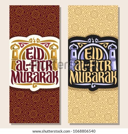 Beautiful Spring Eid Al-Fitr Decorations - stock-photo-greeting-cards-with-muslim-text-eid-al-fitr-mubarak-vertical-banners-with-original-decorative-1068806540  Graphic_316281 .jpg