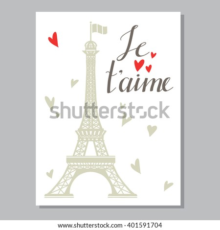 Greeting valentines day card with hand drawn text je t'aime, hearts, Eiffel tower silhouettes isolated on white background - stock photo