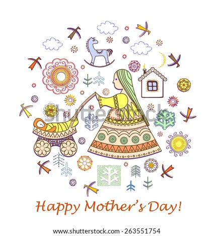 Greeting vintage card for Mothers day - stock photo