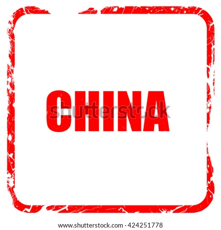 Greetings from china, red rubber stamp with grunge edges - stock photo