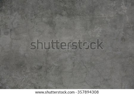 grey concrete wall. - stock photo