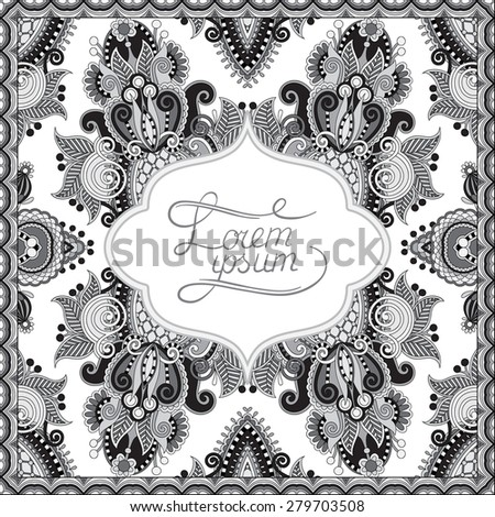 grey decorative pattern of ukrainian ethnic carpet design with place for your text, abstract tribal frame border, black and white  raster version illustration - stock photo