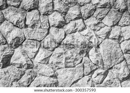 Grey stone wall background texture