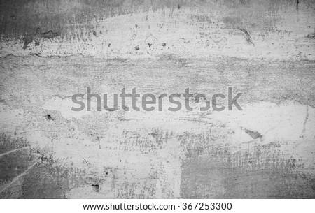 Grey urban wall - stock photo