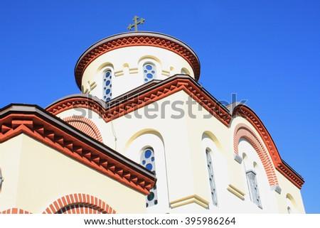 Grgeteg monastery. Serb Orthodox monastery (1717) in Grgeteg in the Fruska Gora mountains, northern Serbia, province of Vojvodina. - stock photo