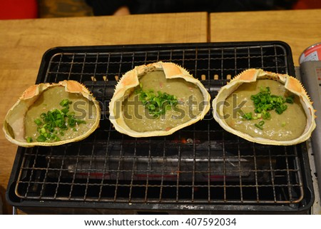 Grill Carb miso - stock photo