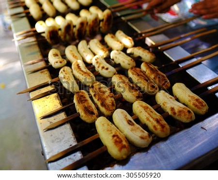 Grilled bananas, Thai dessert - stock photo