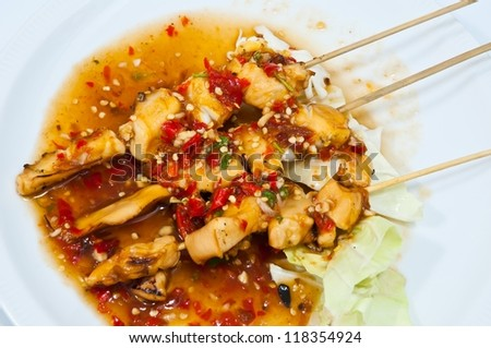Grilled squid with chili