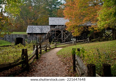 Gristmill Along the Blue Ridge Parkway - stock photo
