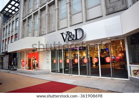 GRONINGEN, NETHERLANDS - JANUARY 11: V&D went bankrupt in December 2015. Vroom & Dreesmann is a Dutch chain of department stores owned by Sun Capital Partners. Taken on January 11, 2016 in Groningen. - stock photo
