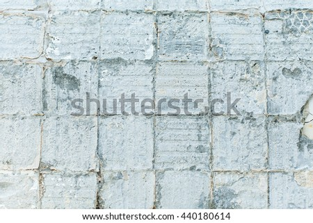 ground damage broken background and texture