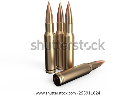group bullets isolated on white background - stock photo