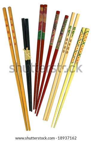 Group of bamboo chopsticks on white - stock photo