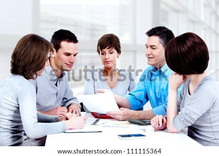 Group of business people. Working at the office. - stock photo
