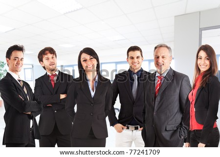 Group of businesspeople - stock photo