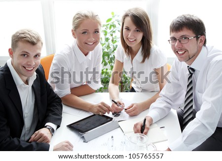 Group of businesspeople on meeting in the office