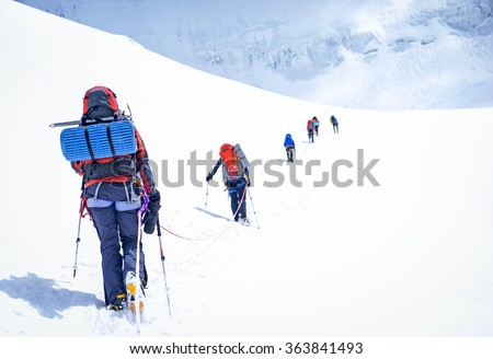 Group of climbers on the trekking