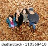 Group of friends in park together - stock photo
