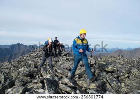 group of hikers in Ural mountains, Russia - stock photo
