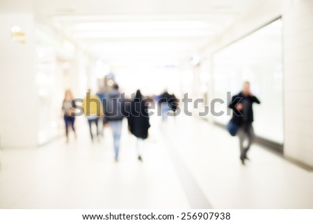 group of people in the lobby business center - stock photo