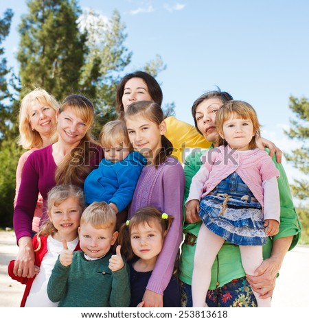 Group of people with children. - stock photo