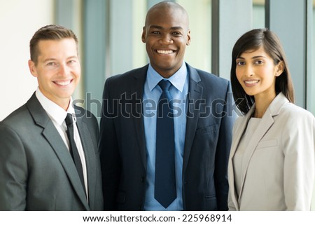 group of professional multicultural business executives in office - stock photo