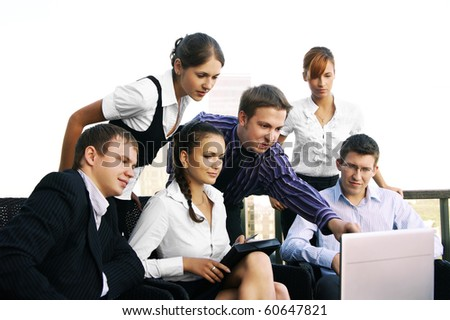 Group of some business people working in the open air office - stock photo