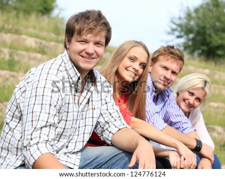 Group of students outside - stock photo