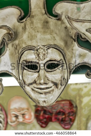 Group of venetian carnival masks