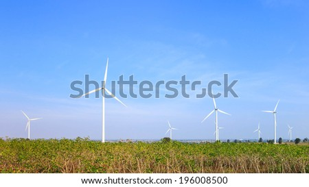 Group of wind turbine power generator