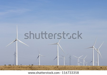 group of windmills for electric power generation alternative in Belchite, Saragossa, Aragon, Spain