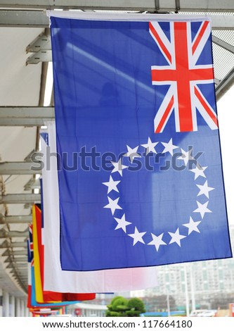 Grouping of various flags of the world. - stock photo